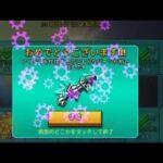 【ピクセルガン3d】3分でわかる 放置少女→コトダマン (ジェット槍完成)